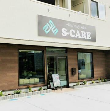 S-CARE