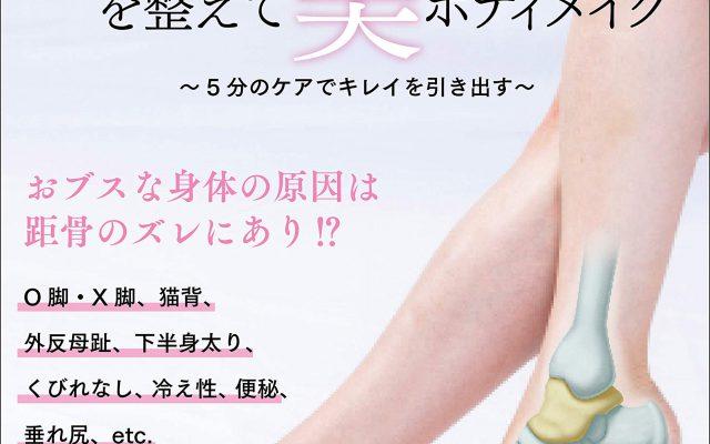 待望のムック本第2弾が本日発売