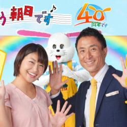 朝日放送テレビで放送されました。