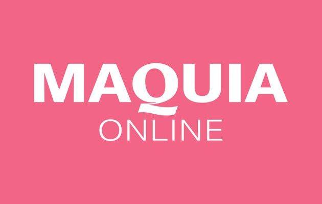 人気女性雑誌「MAQUIA 」へ記事が掲載されました。